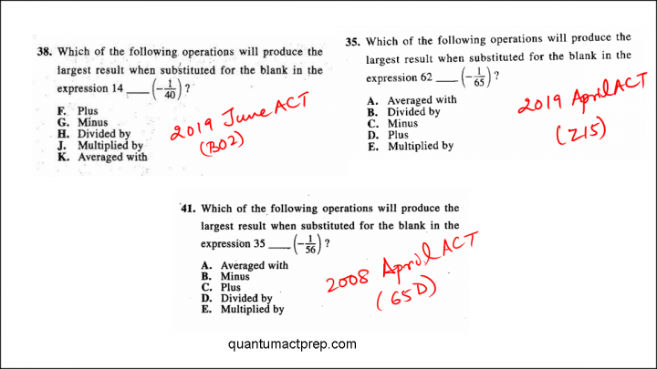 Official ACT Tests Archives - Quantum ACT Prep
